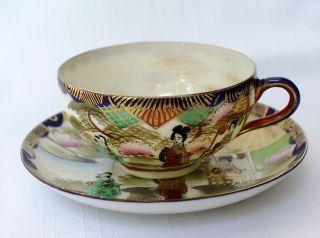 Teegedeck/tea Place Setting Cup & Saucer,  Eggshell,  Niaki,  Kutani,  Japan Meiji Bild