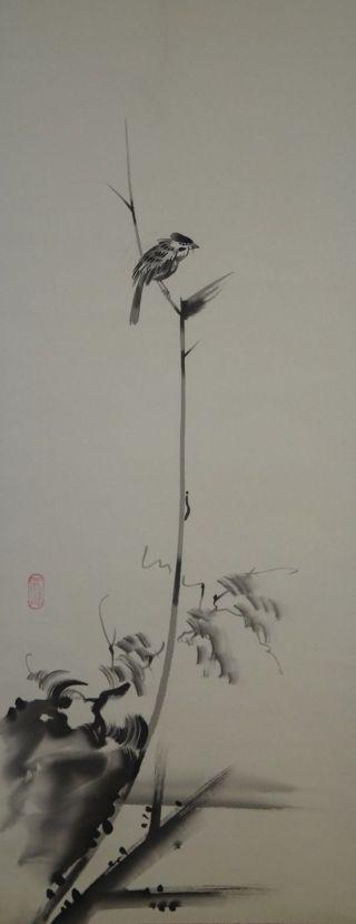 Japanisches Rollbild Kakejiku Musashi - Vogel Auf Einem Strauch Scroll 3507 Bild