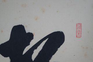 Antikes Japanisches Rollbild Kakejiku Kalligrafie Japan Scroll Calligraphy 3281 Bild