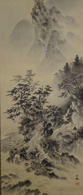 Antikes Japanisches Rollbild Kakejiku Nebellandschaft Japan Scroll 3543 Bild