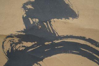 Antikes Japanisches Rollbild Kakejiku Kalligrafie Japan Scroll 3387 Bild