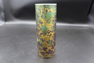 Rosenthal Studio - Line H Vase Handgemalt Porzellan Bild