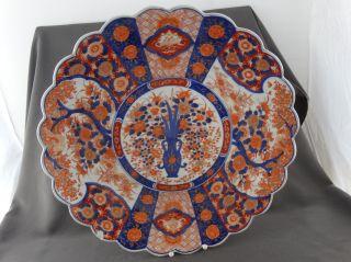 Japan Keramik Großer Alter Imari Teller Blau Rot Gold Amphore Und Blumenmalerei Bild