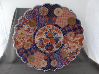 Japan Keramik Großer Alter Imari Teller Blau Rot Gold Reiche Blumenmalerei - 42 Bild