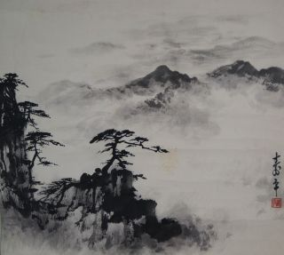 Antikes Japanisches Rollbild Kakejiku Nebellandschaft Japan Scroll 3443 Bild