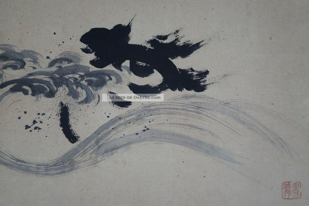 Antikes Japanisches Rollbild Kakejiku Wellen Japan Scroll 3462 Asiatika: Japan Bild