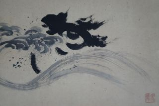 Antikes Japanisches Rollbild Kakejiku Wellen Japan Scroll 3462 Bild