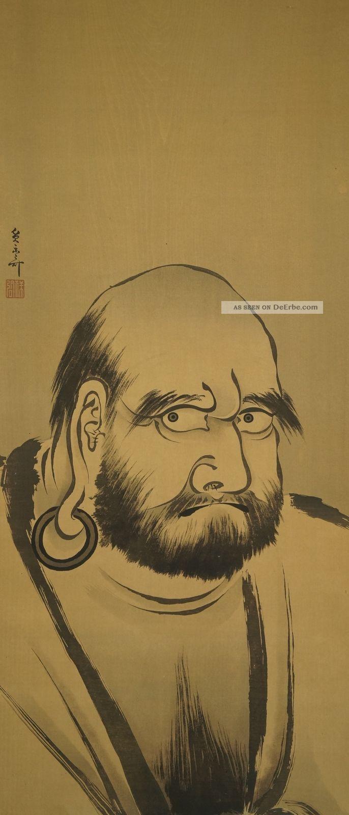 Japanisches Rollbild Kakejiku Kakemono Bodhidharma (daruma) Japan Scroll 3674 Asiatika: Japan Bild