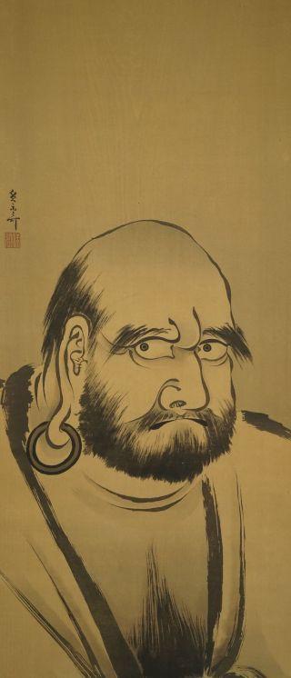 Japanisches Rollbild Kakejiku Kakemono Bodhidharma (daruma) Japan Scroll 3674 Bild